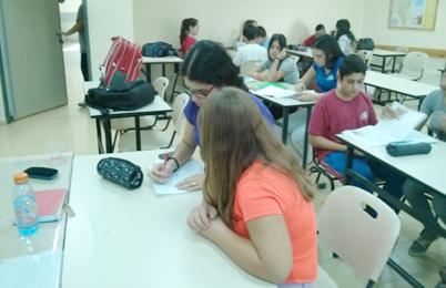 מרכז-למידה-בבית-ספר