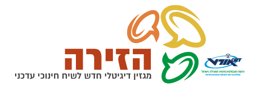לוגו הזירה