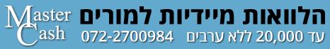 banner466X7cash