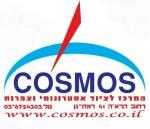קוסמוס