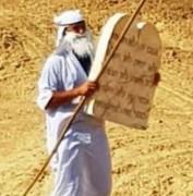 משה יורד מההר