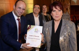 עמליה חיימוביץ פרס