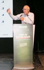 פרופ טרכטנברג