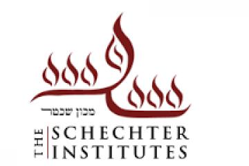 מכון שכטר למדעי היהדות- חוויית למידה ייחודית באווירה פלורליסטית